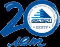 20 лет Центру «Эксперт»